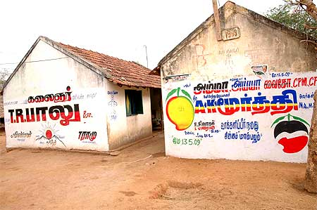 The DMDK may be a crucial factor in Sriperumbudur