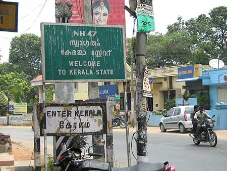 Kaliyakavillai , a town on the Tamil Nadu- Kerala border
