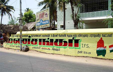 Despite the Election Commission's strictures against defacing walls, Mayiladuthurai had no qualms about using them for propaganda. This one is for Mani Shankar Aiyar, but sans his last name Aiyar