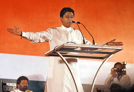 Raj Thackeray's first election rally at Shivaji Park