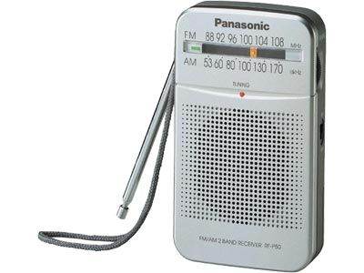 Panasonic Pocket Radio To Know The Latest World Cup Cricket Score