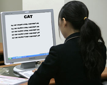 CAT 2014 aims to make the test taking process easier for candidates.