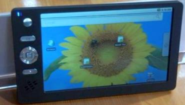 India's $35 tablet PC