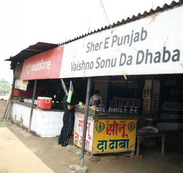 Dhaba lunch