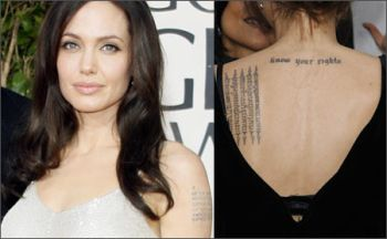 Tattoos everywhere equals not wanting to settle down -- maybe that's why Angie hasn't married Brad yet!