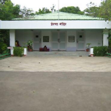 Uruli Kanchan Nature Cure Nisargopchar Ashram