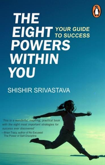 Book Cover: The Eight Powers Within You