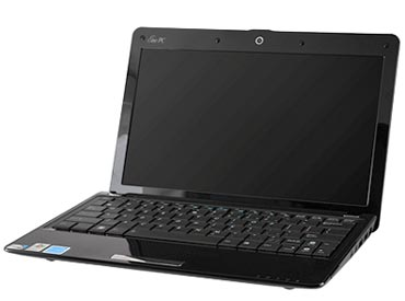 7 netbooks from the cheapest to the most powerful