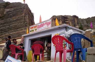 Mana, Uttaranchal