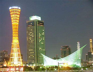 Kobe Port Tower.