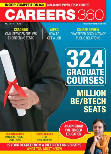 The latest cover of Careers360