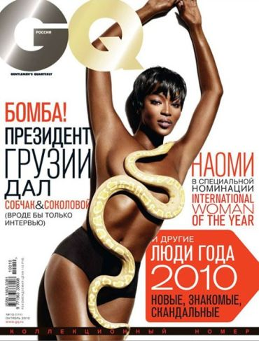 Naomi Campbell on the cover of Russian GQ