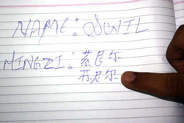 An Indian student spells it out in Mandarin