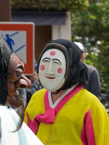 South Korean delegation at the 2009 Kamakura Matsuri. Koreans and aren't exactly fans of Indian food