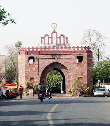 Bhopal Gate