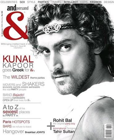 Kunal Kapoor