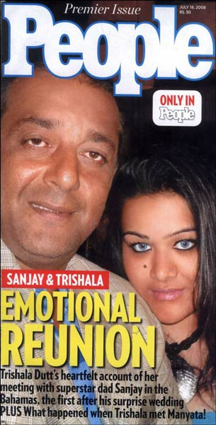 Sanjay Dutt with daughter Trishala