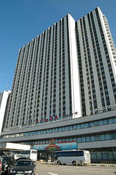 Izmailovo Hotel Gamma Delta, Moscow
