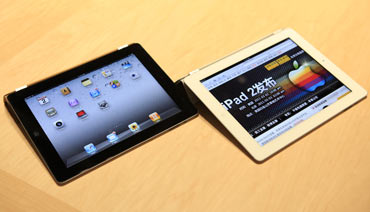 The Apple iPad 2 is shown during its launch event in San Francisco, California March 2, 2011. Apple unveiled its next generation iPad at an event in San Francisco. Apple CEO Steve Jobs, who is on indefinite medical leave, led the event.