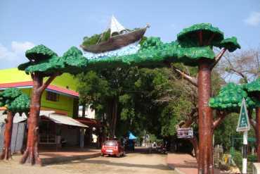 Yelagiri, Karnatak