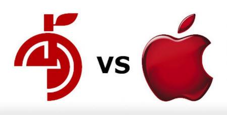 Apple VS Sichuan Fangguo Food Co LTD
