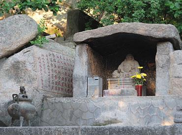 The A-Ma Temple