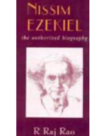 nissim ezeikel Discover nissim ezekiel famous and rare quotes my mother only said: thank god the scorpion.