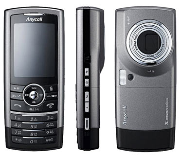 Samsung SCH-B600 10-Megapixel Camera Phone
