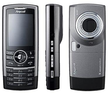 Samsung SCH-B600 10-Megapixel Camera Phone