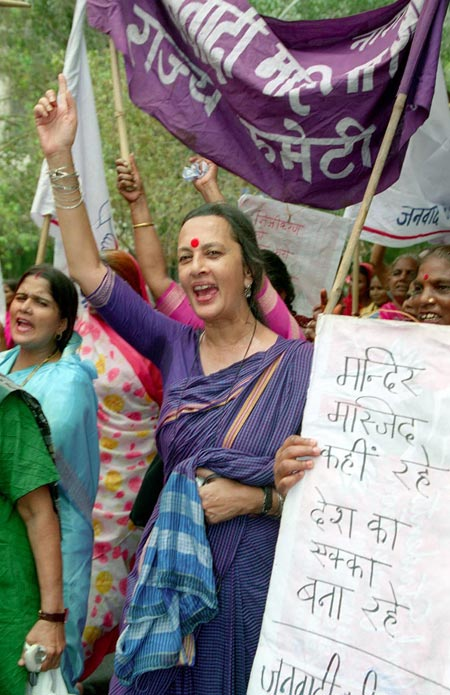 Brinda Karat leading a rally of women activists in New Delhi