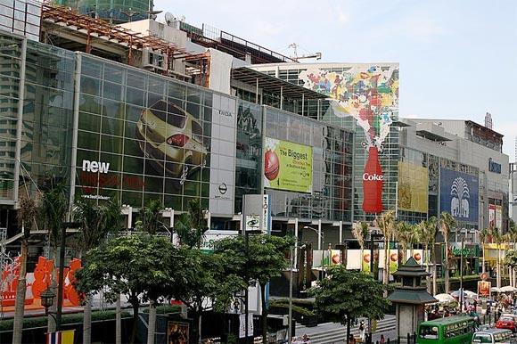 CentralWorld Plaza, Bangkok