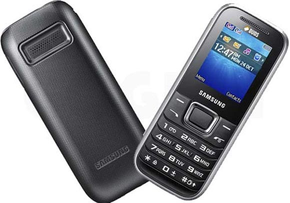Samsung Hero Music