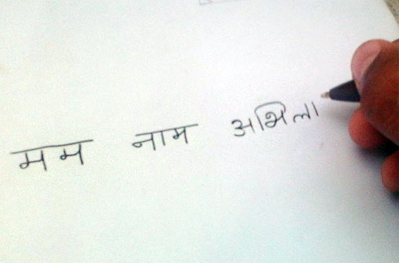 The demand for Sanskrit language graduates has increased over the years