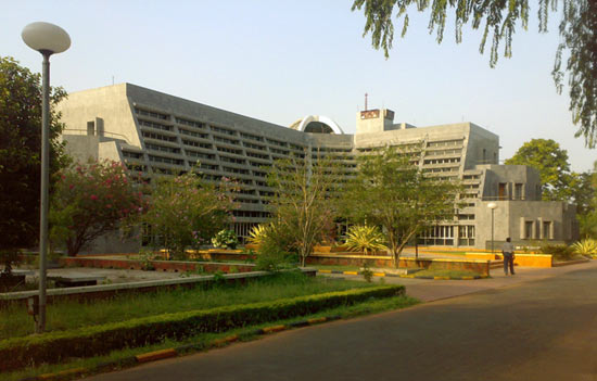 15. Vinod Gupta School of Management, IIT Kharagpur