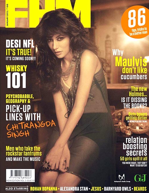 Latest News from India - Get Ahead - Careers, Health and Fitness, Personal Finance Headlines - VOTE: Sexiest India covergirl 2012!