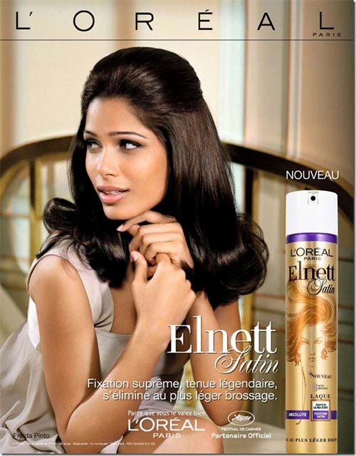 Conditioners can preserve your hair's moisture to give you luscious locks like Freida Pinto