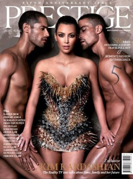 Kim Kardashian on the cover of Prestige magazine