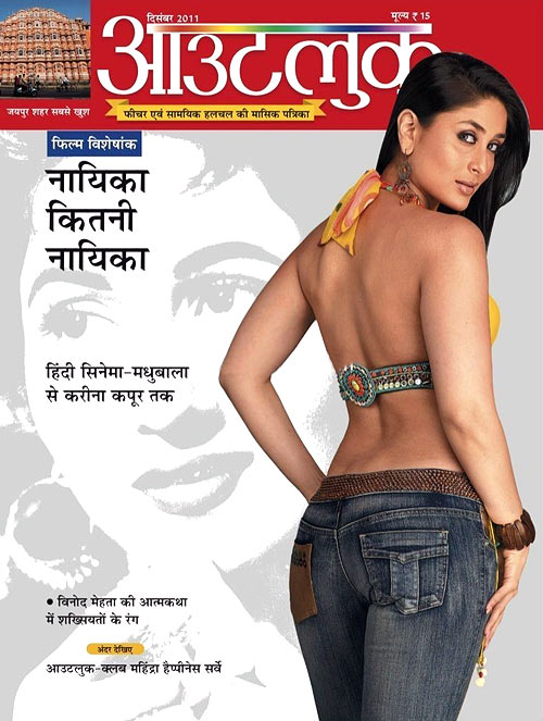 Now that Bebo's given up on the size zero phase, she's filled out  fabulously -- apple bottom jeans are where it's at!