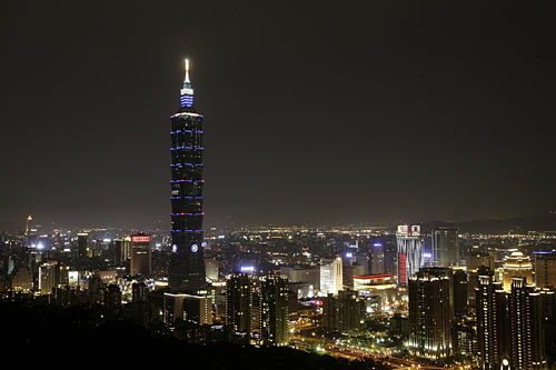 A general view of the Taipei skyline shows the Taipei 101 building shortly before the city participated in Earth Hour.