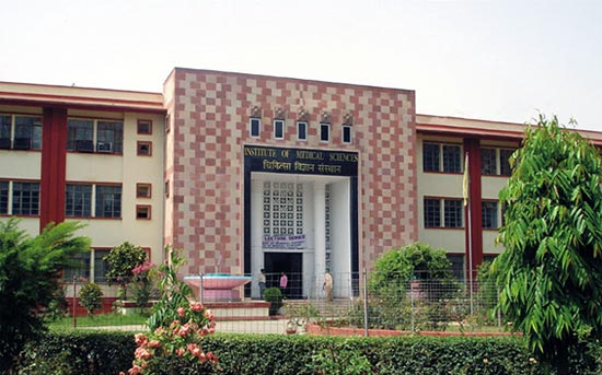 Institute of Medical Sciences, Varanasi
