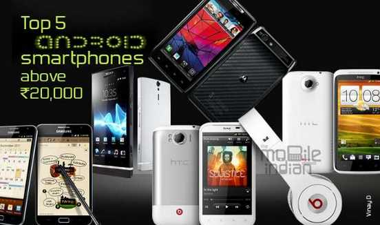 Top 5 Android smartphones above Rs 20,000