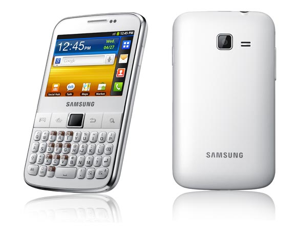 top 5 touch and type phones under rs 10 000   rediff getahead