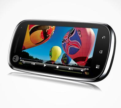 Motorola Milestone XT800