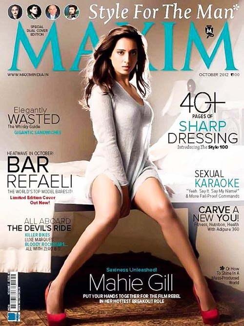 Mahie Gill