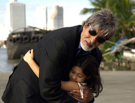 A scene from Ek Ajnabee, in which Amitabh Bachchan plays an ex-Army officer