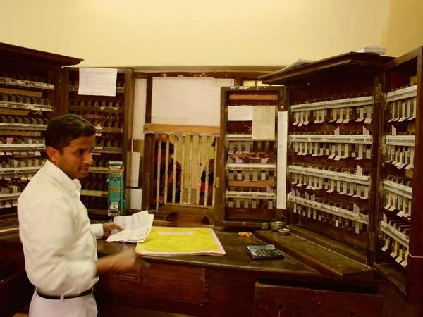 Nanu Oya, Sri Lanka