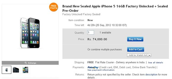 16GB iPhone 5 in India at a WHOPPING Rs 74,000
