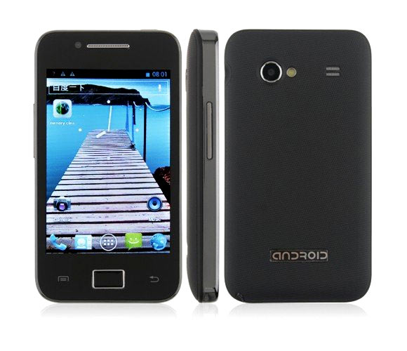 MTS 3.5-inch 1GHz Android phone
