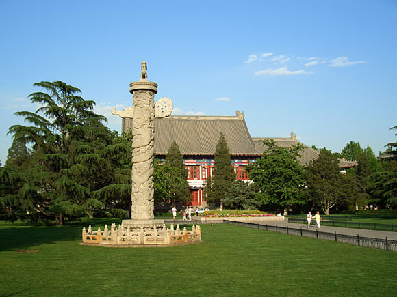 The campus of Peking University in Beijing, China