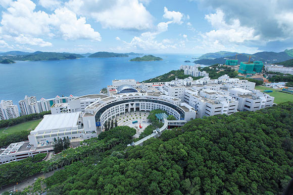 The HKUST campus viewed from above